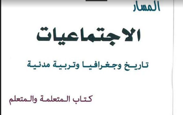 نقدم إليكم زوار موقع الفروض نماذج مختلفة من الإختبارات الدراسية و الحلول ونهدف من خلال توفيرنا لهذه النماذج إلى مساعدتكم أعزاءنا على الاستعداد Arabic Calligraphy