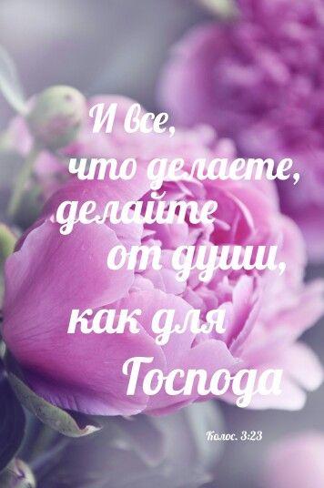 wie man schöne Frau auf russisch sagt