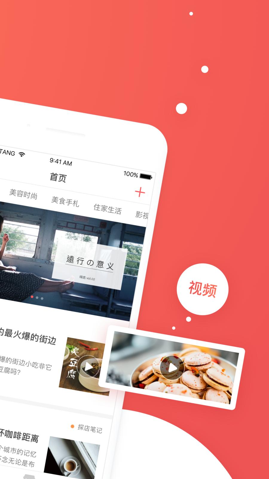 只能在ios 设备上的app store 获取此app 堆糖 美好生活研究所12 生活百科全书duitang co ltd 生活 类第105 名4 5 1 7k 个评分免费