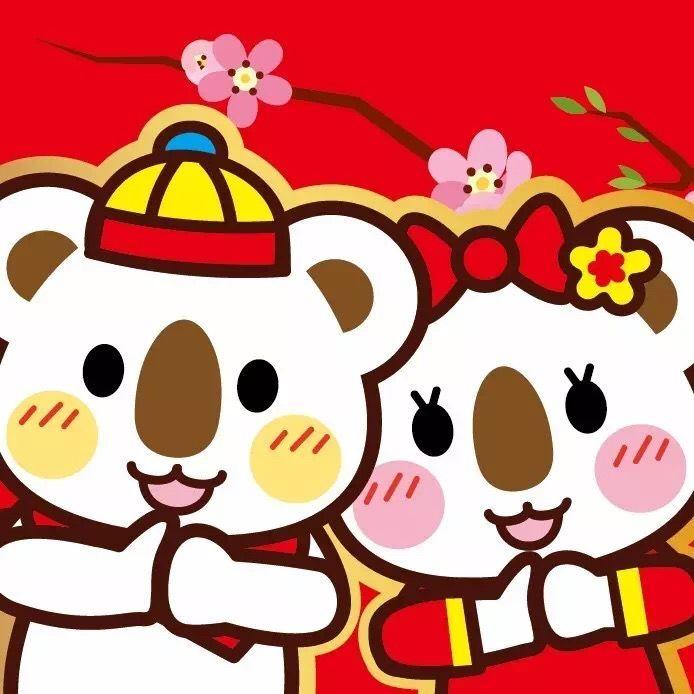 chinese new year lunar new year ok bear okikiki - Chinese New Year Emoji