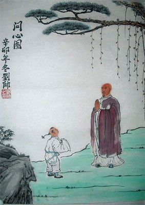 To Decorate Your Living Space Chilture Com Is Best Place Where You Can Purchase 100 Original Mind Original Chinese Philosop Painting Artwork Artwork Painting