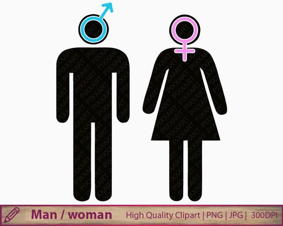 Man Woman Icon Clipart Boy Girl Symbol Clip Art Toilet Signs Scrapbooking Commercial Use Digital Instant Download Png Jpg 300dpi