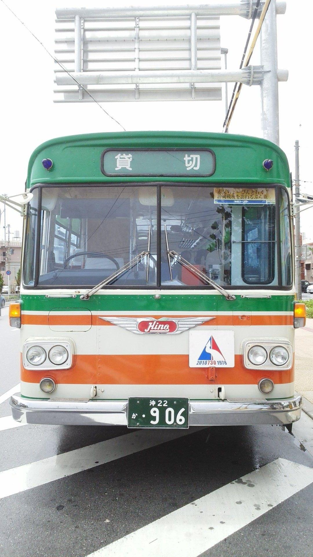 西鉄バスレジェンド おしゃれまとめの人気アイデア Pinterest Yamamoto 2020 レトロバス 路線バス バス
