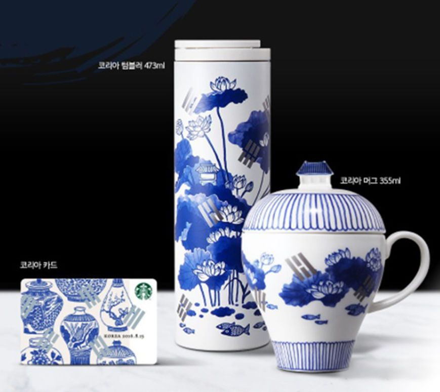 Traditional 17th Wedding Anniversary Gifts: Details About Starbucks Korea 2018 Independence Day FULL