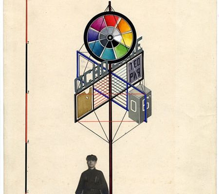 Gustavs Klucis - plakātists, dizaineris, gleznotājs