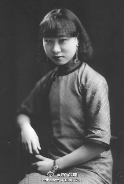 韞和, daughter of Zaifeng (Pri...