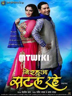 Bhojpuri Movie Nirahua Satal Rahe Trailer video youtube Feat
