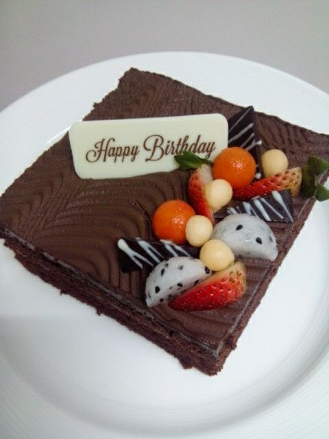 My cake2