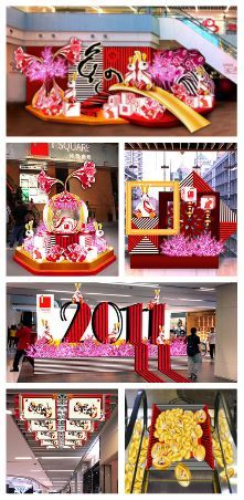 Isquare Shopping Mall Chinese New Year Decoration ...