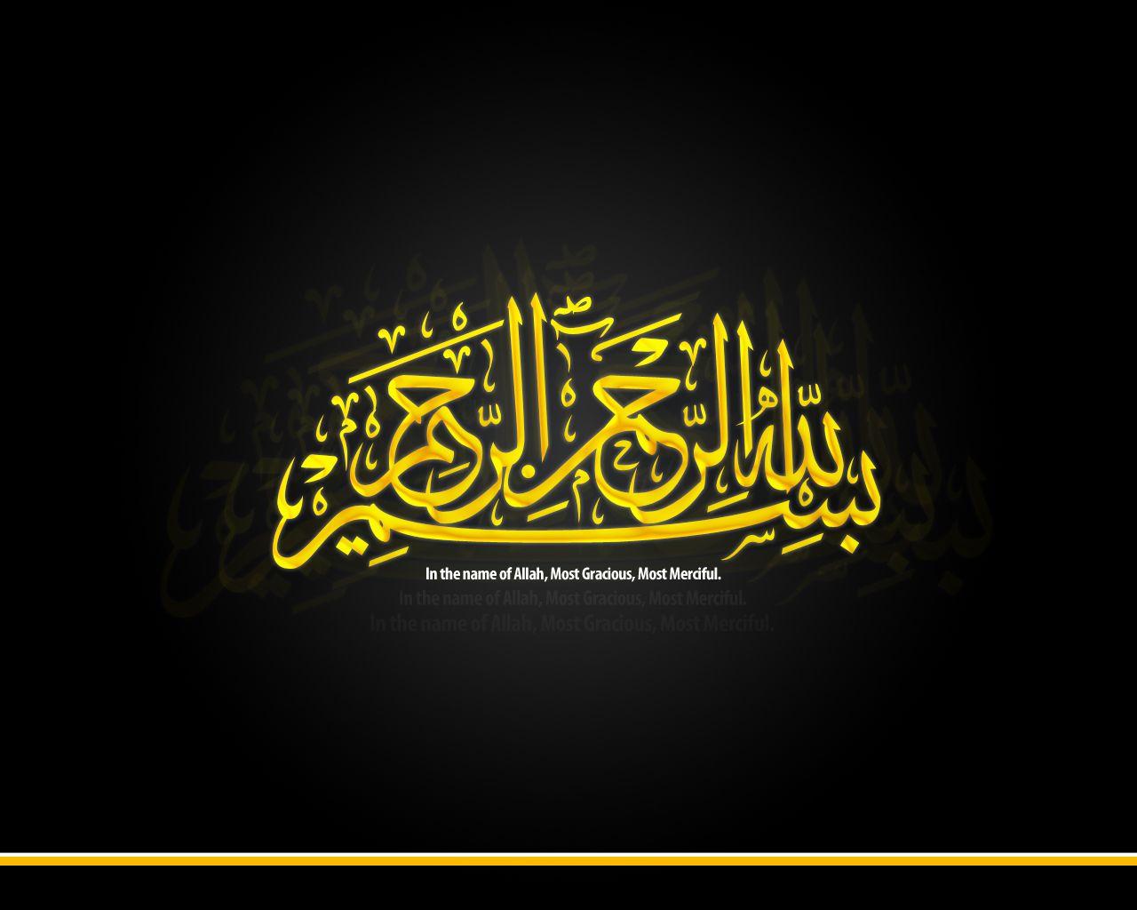 Bismillah Calligraphy Wallpaper Kaligrafi Gambar Kaligrafi Arab