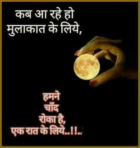 Pin By Priyanka Kumar On True Quotes