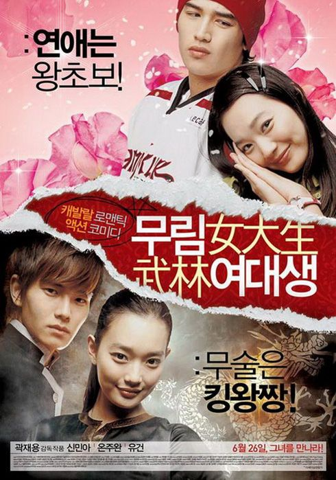 film r2b subtitle indonesia frozen