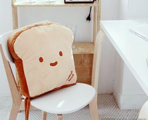 Cute dinning room pillow