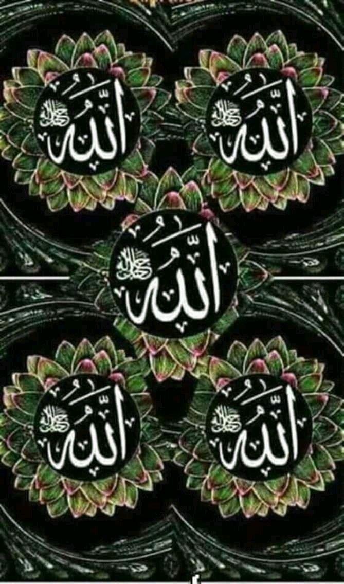 Edivirgo211 adlı kullanıcının Islam kaligrafi panosundaki