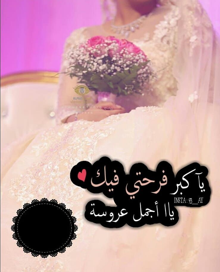 Pin By Maher Ali On تصاميم صور Wedding Ring Photography Dream Wedding Decorations Wedding Filters