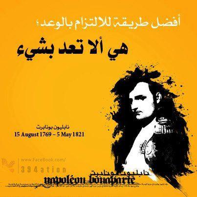 اقوال افلاطون بحث Google Arabic Quotes Arabic Words Words