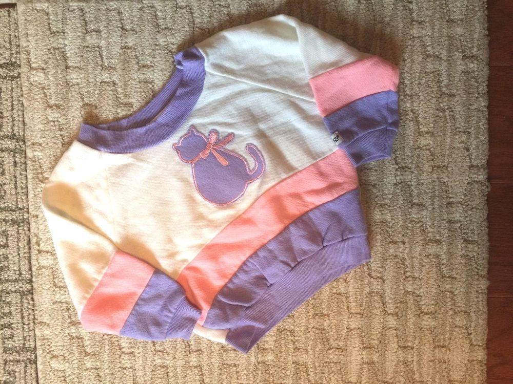 Vintage 1980s Jog Togs Pink Purple Kitty Cat Appliqué Girls Prop Sweatshirt Top #JogTogs #Casual