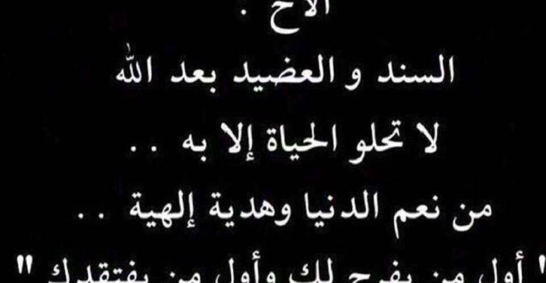 كلام عن الاخ فيس بوك وأجمل الخواطر التي ك تبت عن سندك في الحياة Arabic Calligraphy Calligraphy