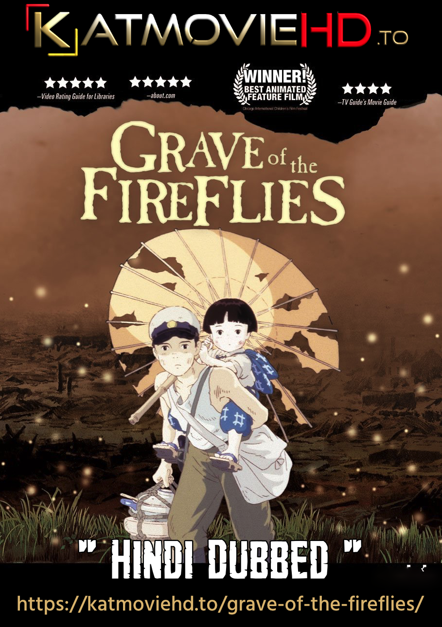 Pin by Kayla Clark on rylee bored Grave of the fireflies