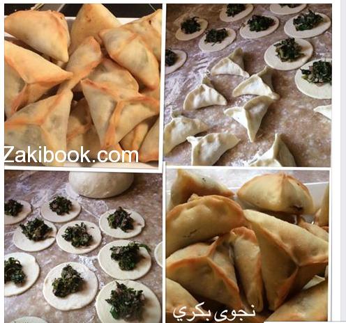 طريقة عمل فطاير السبانخ بالصور زاكي Greek Recipes Breakfast Gift Food And Drink