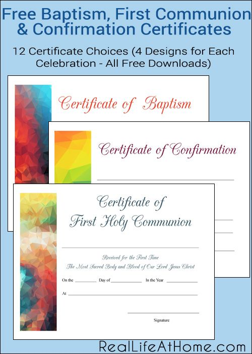 free baptism first communion and confirmation printable certificates each available in four different