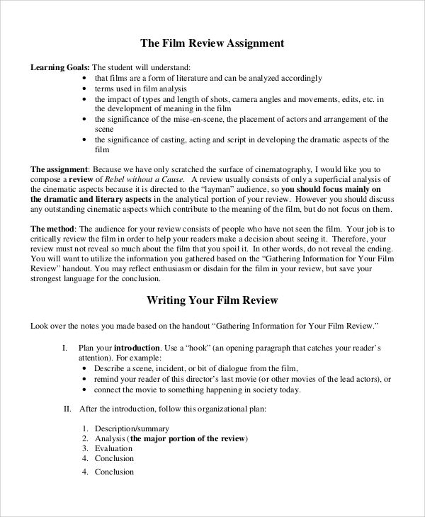 Movie review essays
