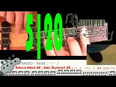 Rítimica Básica BX 5 | Basic Rhythmics BX 5 |五 :バス の  リズム の 基本[きほんてき]