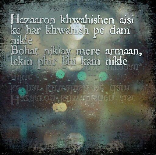 Urdu Poetry اردو ادب