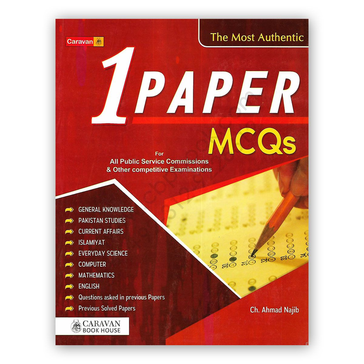 The Most Authentic One Paper Mcqs 2021 By Ch Ahmed Najib Caravan Book Cbpbook Pakistan S Largest Online Book Store Free Ebooks Download Books Pdf Books Reading Free Pdf Books