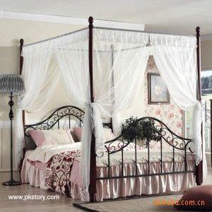 Online get cheap cama con dosel negro alibaba group casa y camas hierro - Doseles para camas ...