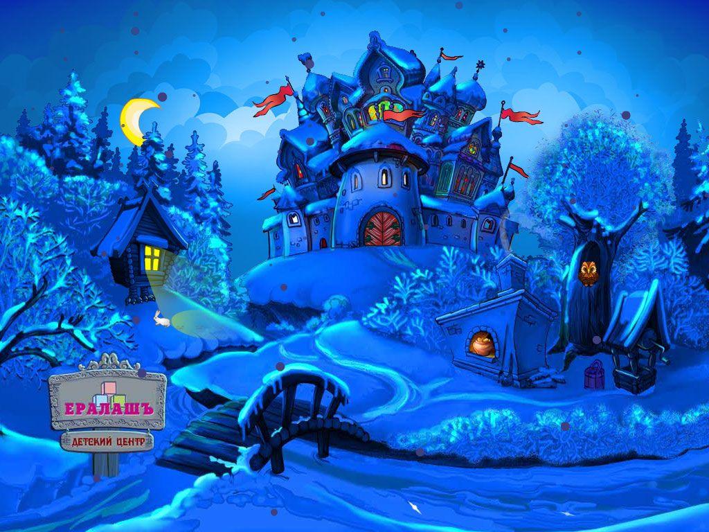 считают эту смотреть сказочные картинки зимние тихие деревушки