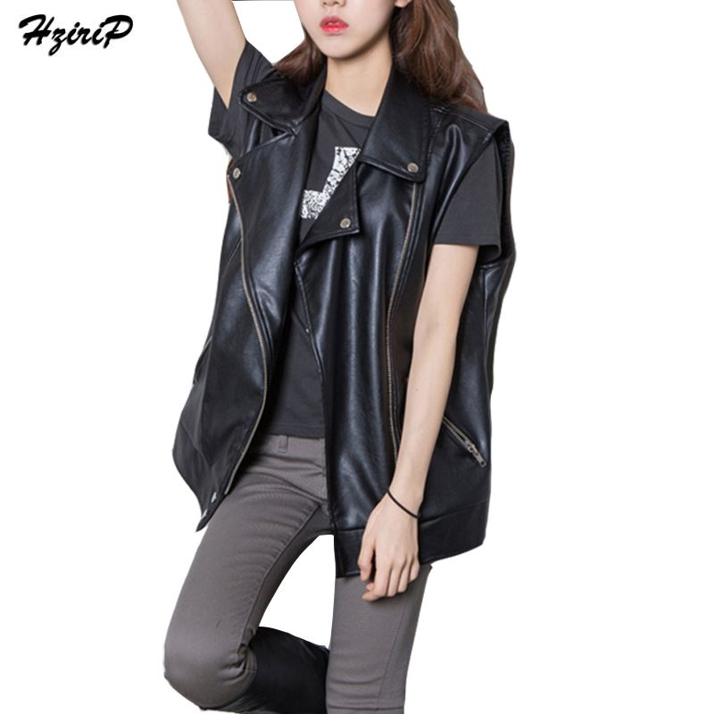 Woman Spring Coats And Jackets 2017 New Arrival Euro Style Casual PU Skin Zipper Rider Leather Jacket XL Bomber Jacket