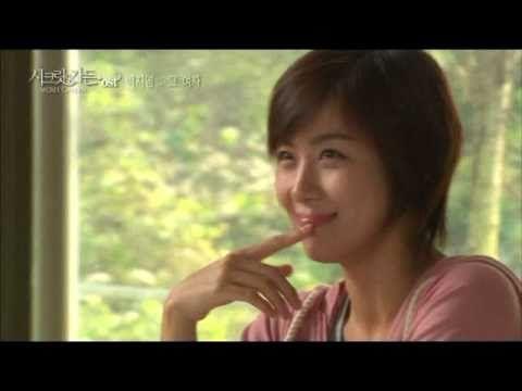 Hd Baek Ji Young That Woman Mv Secret Garden Ost With Lyrics