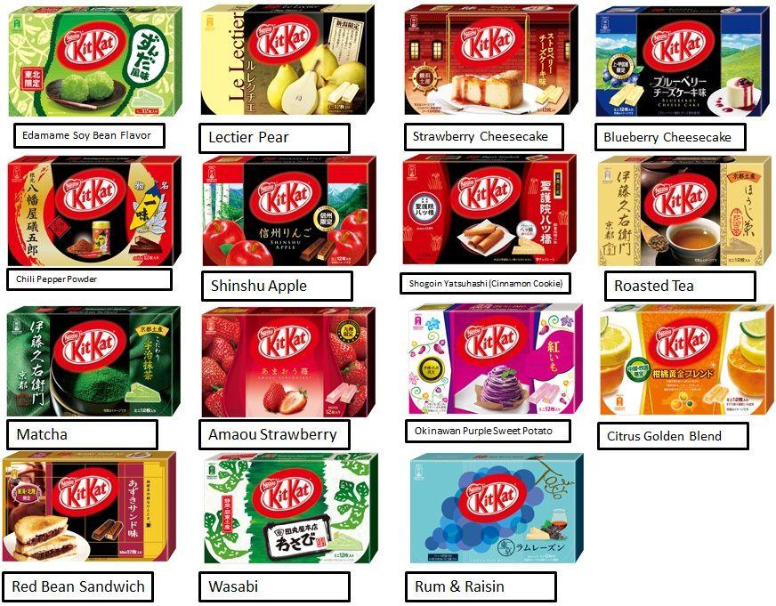 WTS : Kit kat japan limited
