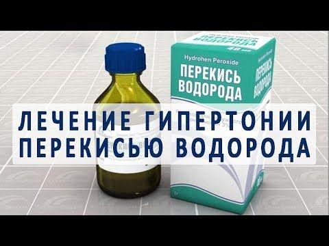 Лечение гипертонии по методу Неумывакина, как лечить ...