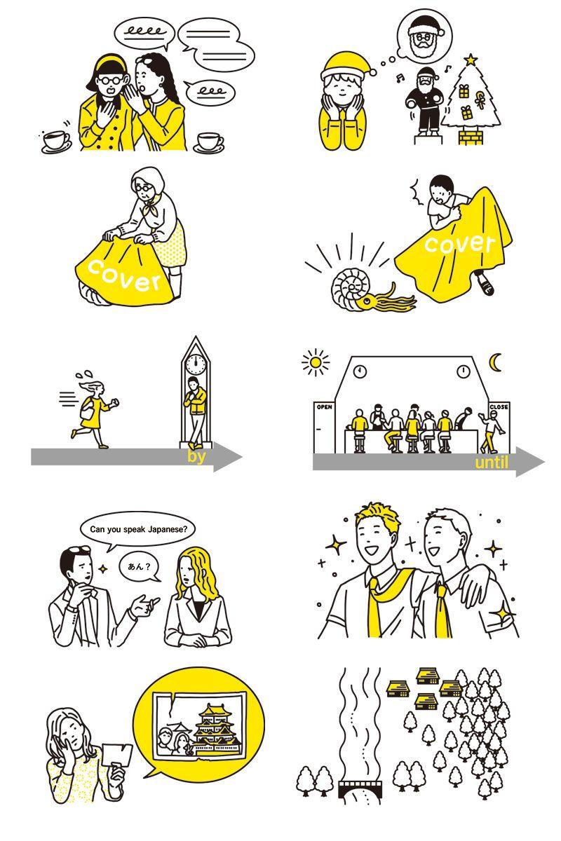 illustrator 」おしゃれまとめの人気アイデア|pinterest |yi-an pan
