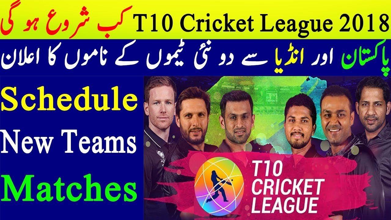 T10 Cricket League Schedule 2018 League schedule, League