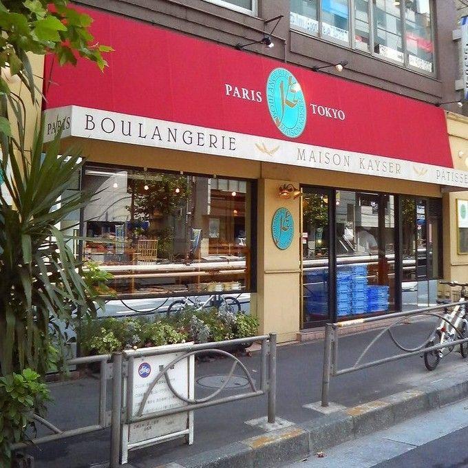 パン屋マニアが教える!東京都内で本当に美味しいパン屋さん5選 | RETRIP[リトリップ]