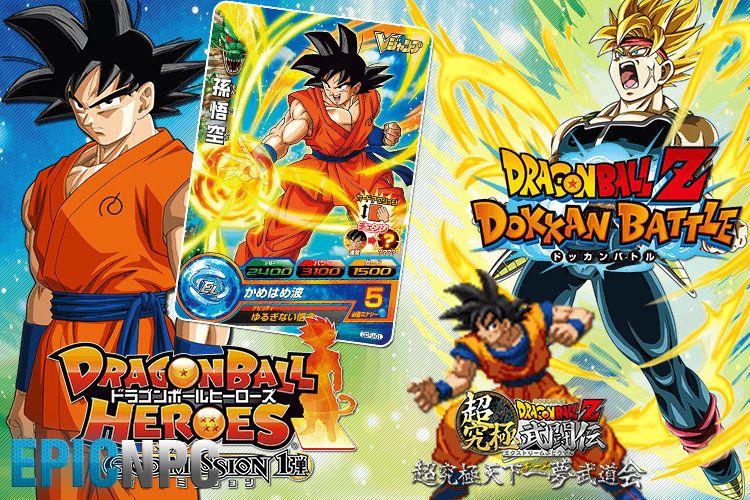 Dragon Ball Z Dokkan Battle is a freetoplay mobile game