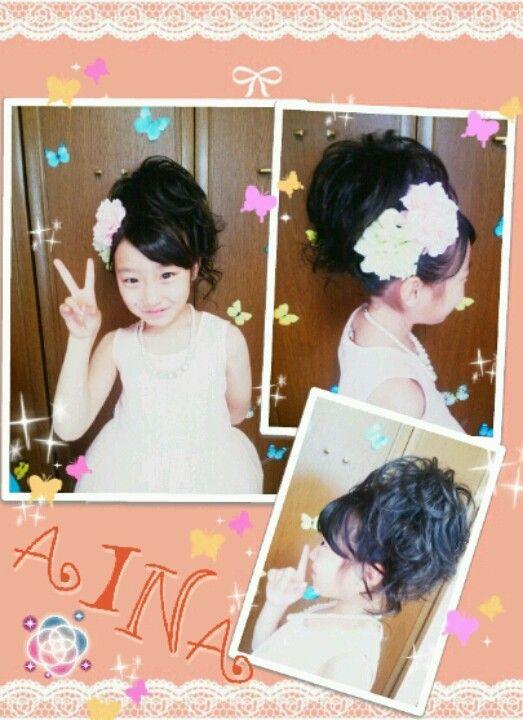 kids hair set ♥ side up  結婚式およばれ  hitomi.yanagida