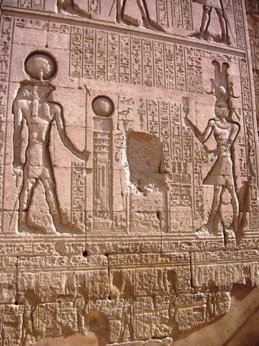 Bab el-Amara, Età tolemaica, regno di Tolemeo III Evergete; Karnak, cinta del tempio di Amon