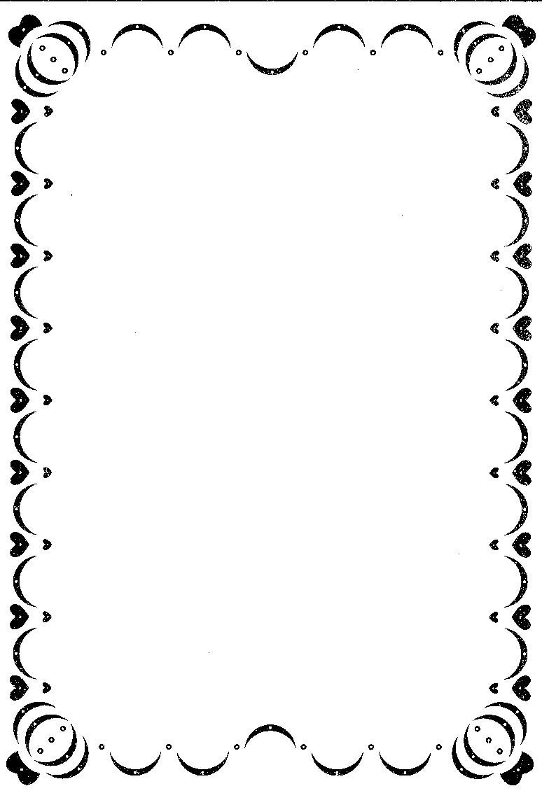 Pin de Jen McGinnis en Papers please | Pinterest | Carátulas para ...