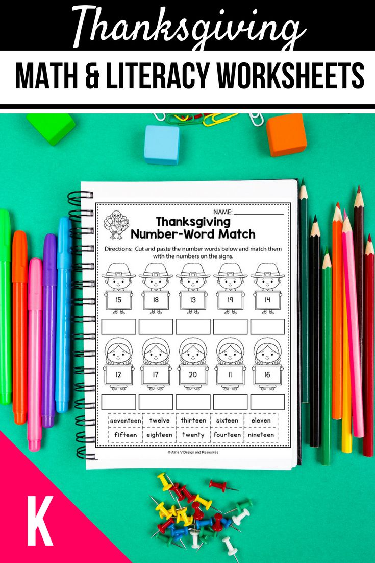 Thanksgiving Math and Literacy BUNDLE, Thanksgiving Activities For ...