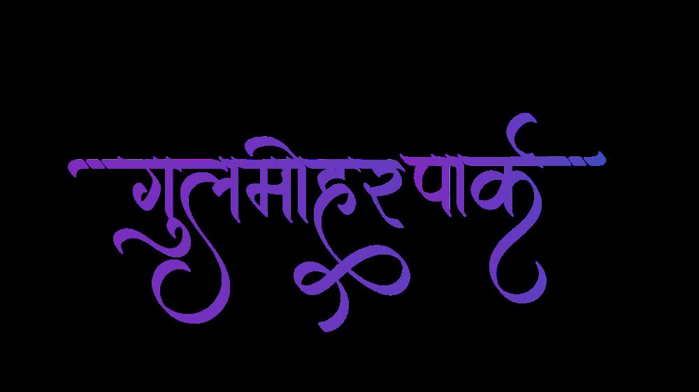 Pin On New Hindi Fonts And New Indian Logo