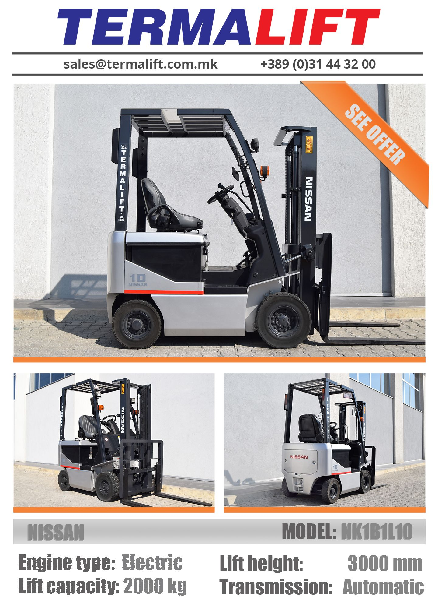 NISSAN | Forklift For Sale | Model: NK1B1L10 | Engine type