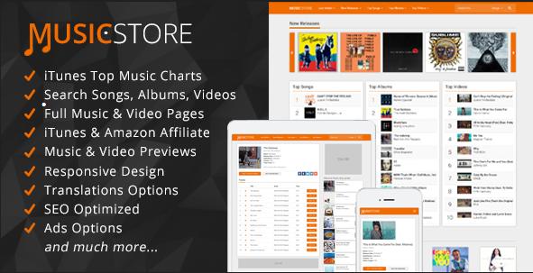 MusicStore v1 6 – Music Itunes Affiliate Script Download