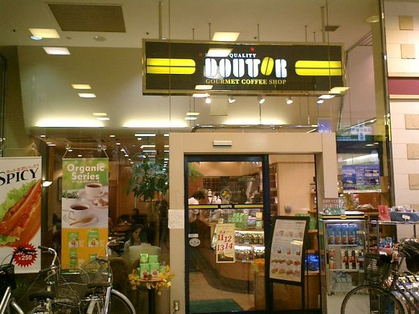 doutor coffee franchise
