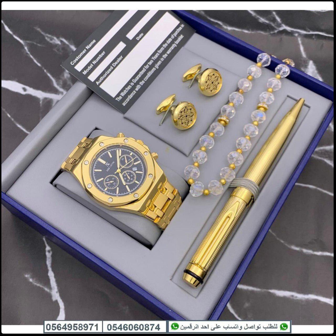 ساعات شكل ادمر بياجيه رجاليه مع قلم و سبحه وكبك بالاضافه للعلبه و الكرت Michael Kors Watch Kors Watches Rolex Watches