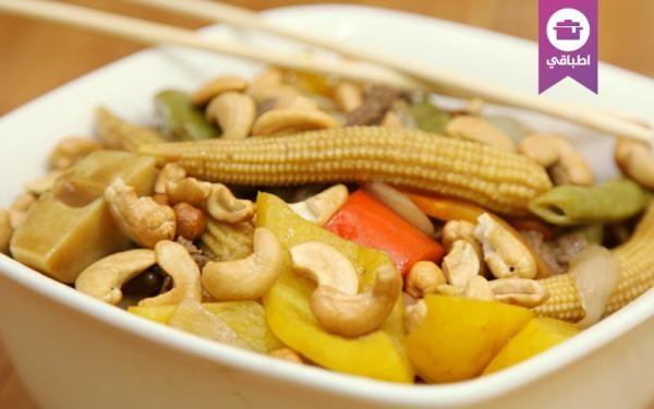 Chinese Meat And Vegetable Stew اللحم مع الخضار على الطريقة الصينية Recipes Food Recipe Of The Day