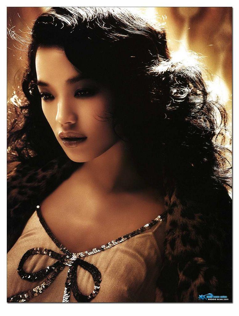 Beijing is Chic: Shu Qi era super sexy